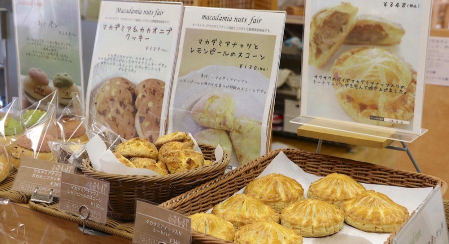 Macadamias in bakery treats