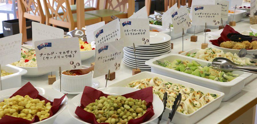 Macadamia tasting buffet