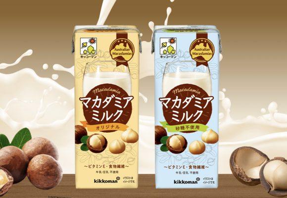 Kikkoman macadamia milk