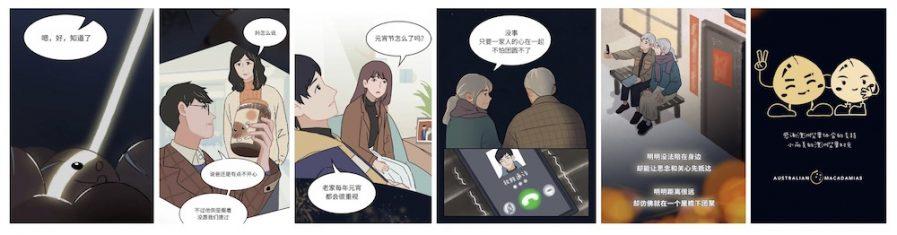 Chinese New Year comic
